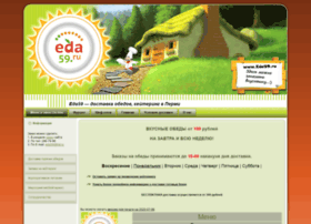 Eda59.ru thumbnail