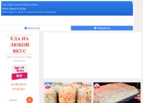 Edanalyuboivkus.ru thumbnail