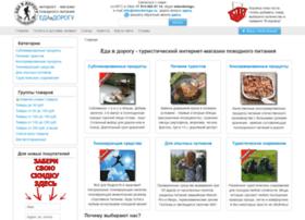 Edavdorogu.ru thumbnail