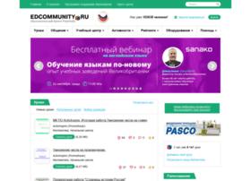 Edcommunity.ru thumbnail