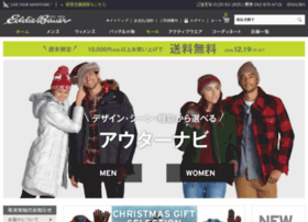 Eddiebauer.co.jp thumbnail