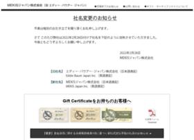 Eddiebauer.jp thumbnail