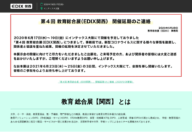 Edict.jp thumbnail