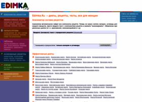 Edimka.ru thumbnail