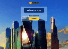 Edina.com.ua thumbnail