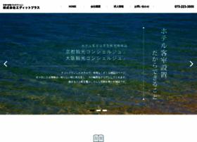 Editplus.co.jp thumbnail