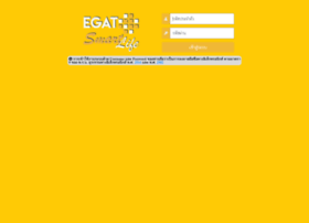 Edms.egat.co.th thumbnail