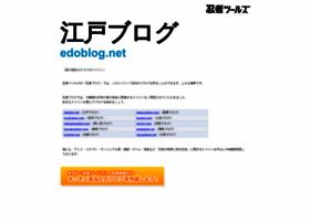 Edoblog.net thumbnail