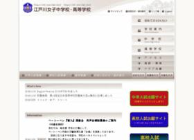 Edojo.jp thumbnail