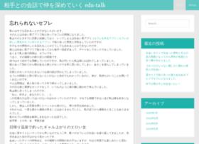 Edu-talk.net thumbnail