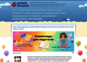 Edu-time.ru thumbnail