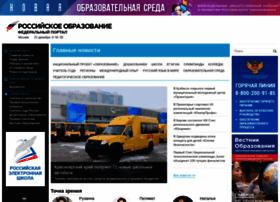 Edu.ru thumbnail