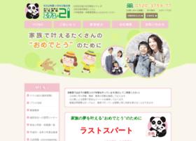 Edu21.jp thumbnail