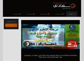 Educ4dz.net thumbnail