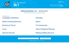 Educacenter.ru thumbnail