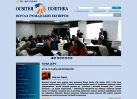 Education-ua.org thumbnail