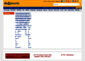 Education.sakshi.com thumbnail
