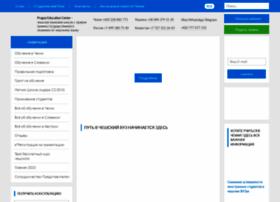 Educationcenter.cz thumbnail