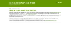 Educationpost.com.hk thumbnail