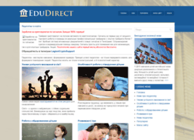 Edudirect.net thumbnail