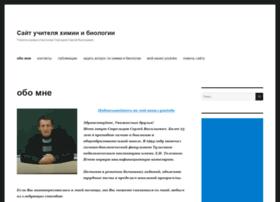 Eduforming.ru thumbnail