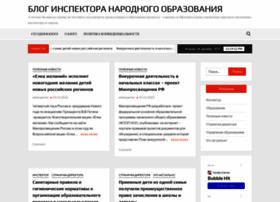 Eduinspector.ru thumbnail
