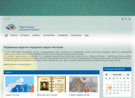 Edummr.ru thumbnail