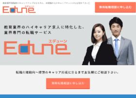 Edune.jp thumbnail
