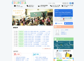 Edupedia.jp thumbnail