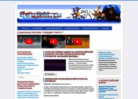 Edurm.ru thumbnail