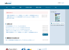 Eduroam.jp thumbnail