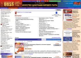 Edurss.ru thumbnail