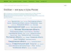 Eduscan.ru thumbnail