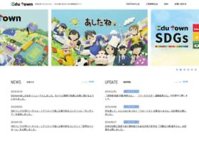 Edutown.jp thumbnail