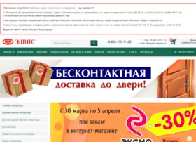 Edvisrb.ru thumbnail