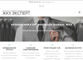 Ee-russia.ru thumbnail