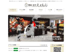 Eemonshop.jp thumbnail