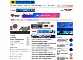 Eeworld.com.cn thumbnail