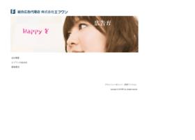 Ef1.co.jp thumbnail