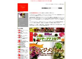 Efd-shop.jp thumbnail