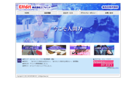 Effort1993.jp thumbnail