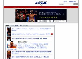 Efight.jp thumbnail