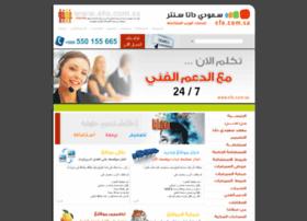 Efo.com.sa thumbnail