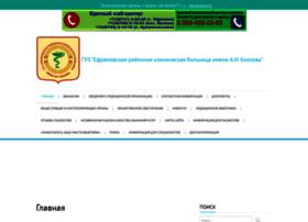 Efr-rb.ru thumbnail