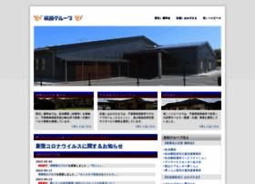 Egao-group.jp thumbnail