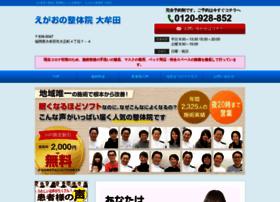 Egaonoseitai.jp thumbnail