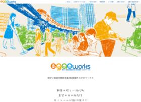 Egaoworks.net thumbnail