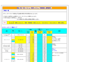 Egawa5679.jp thumbnail