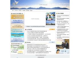 Egb.com.cn thumbnail