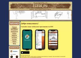 Egedb.ru thumbnail
